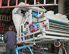 风筛清选机系列,总长度不超3.5米特定机型装车发货!